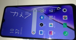 oppo_android_sumaho_a5_0815_2.jpg