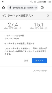 sumaho_speeds_linemobile_0430_1.jpg